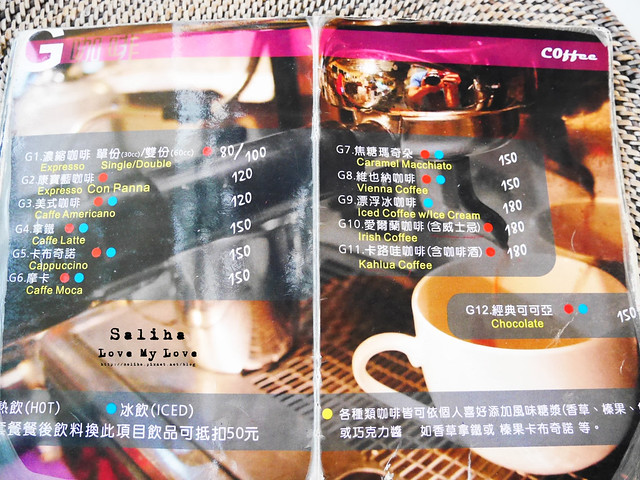 貓空一日遊喝茶餐廳推薦貓空小木屋茶館菜單menu (1)