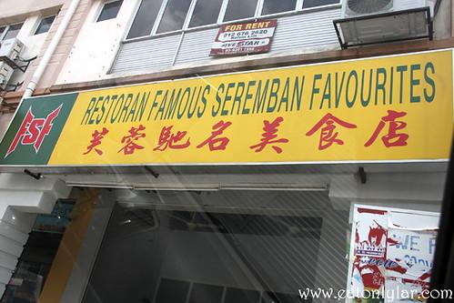 Restoran Famous Seremban Favourites