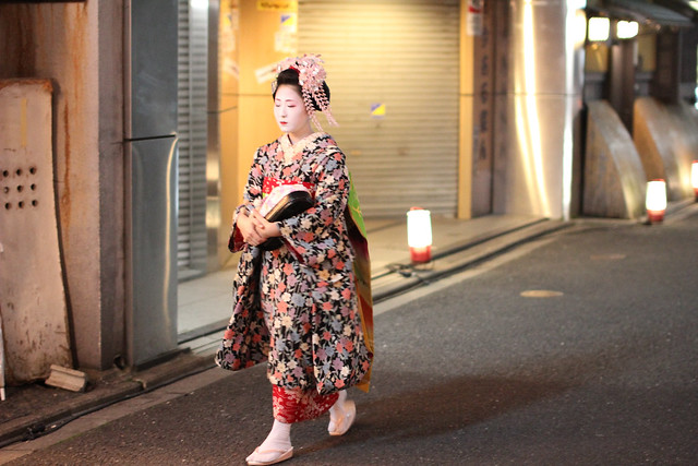 Photo:Gion By Christian Kaden