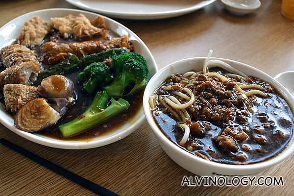 Fu Lin Tofu Yuen - 7pcs Niang Tofu set with Noodle