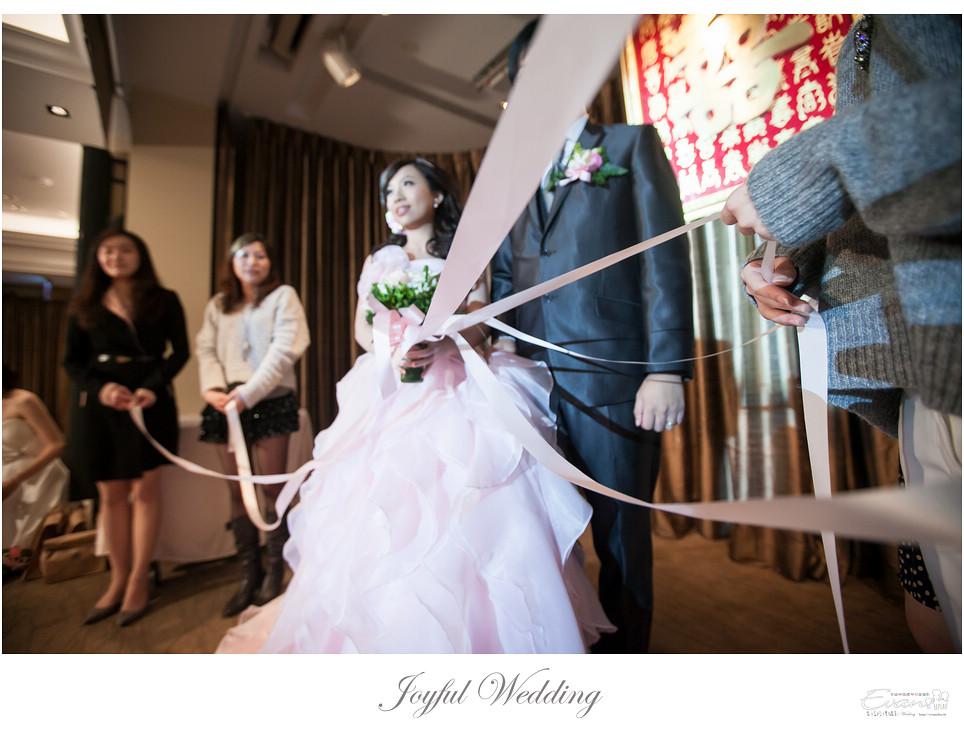 雅琪&孟傑  婚禮紀錄_0176