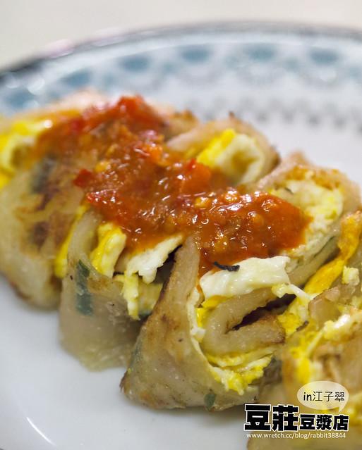 江子翠美食-豆莊豆漿店、蛋餅 (1)