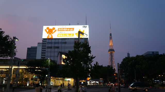 TV_Tower(NAGOYA)