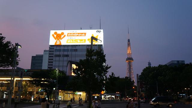 TV_Tower(NAGOYA)