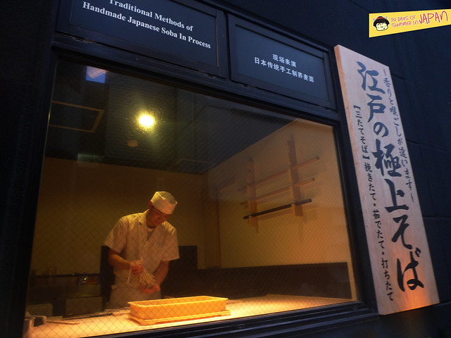 TOFURO - Edo Washoku - fresh handmade soba making
