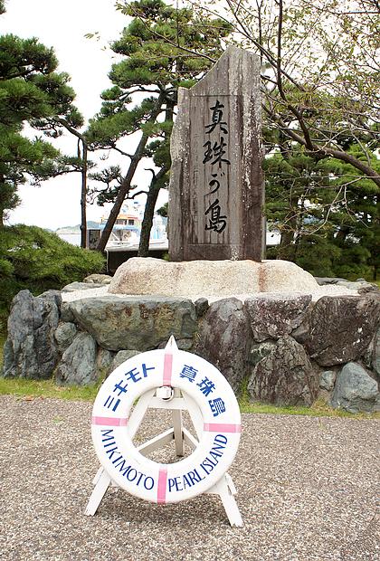 名古屋自助遊28