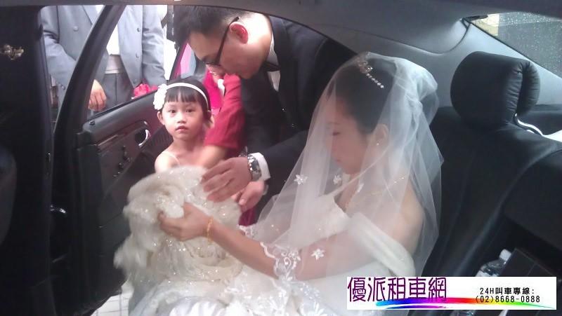 結婚禮車 迎娶實況