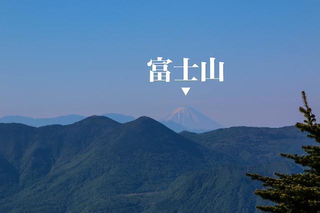 2014-06-15_00379_四阿山-Edit.jpg