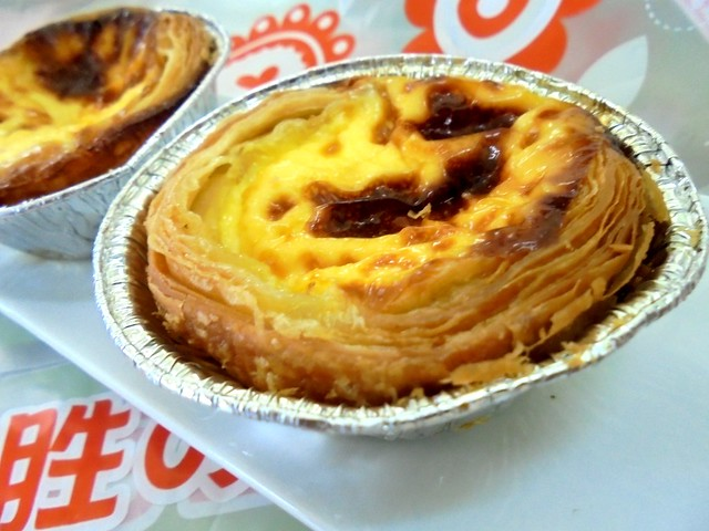 Bread Sense Portuguese egg tart 2