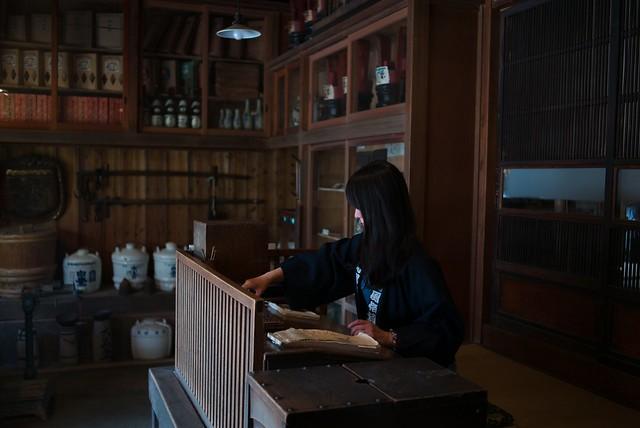 あきんど - Merchant