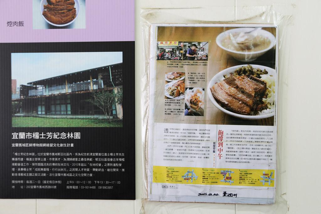 城隍早餐,宜蘭美食小吃旅遊景點 @陳小可的吃喝玩樂