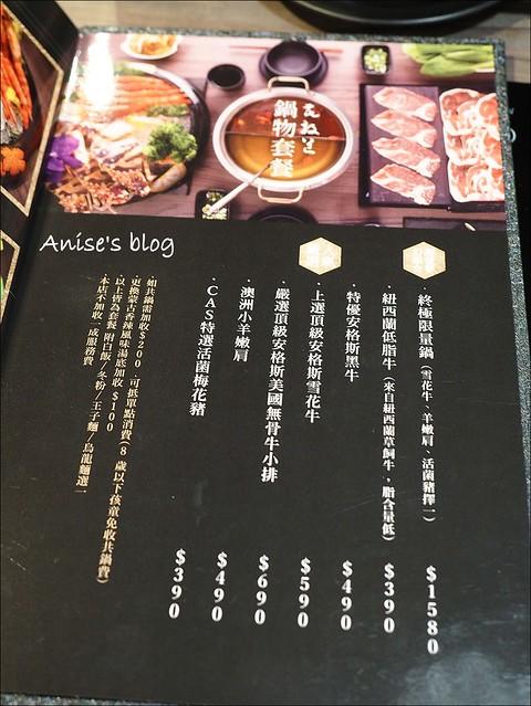 花敦道_009