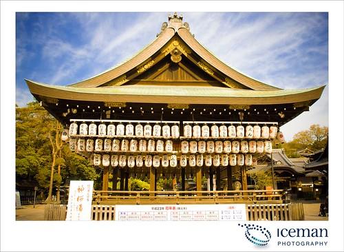 Ysaka Shrine 181