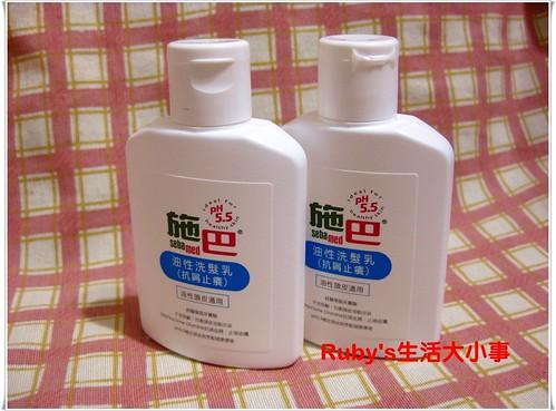 施巴5.5油性洗髮乳 (4)
