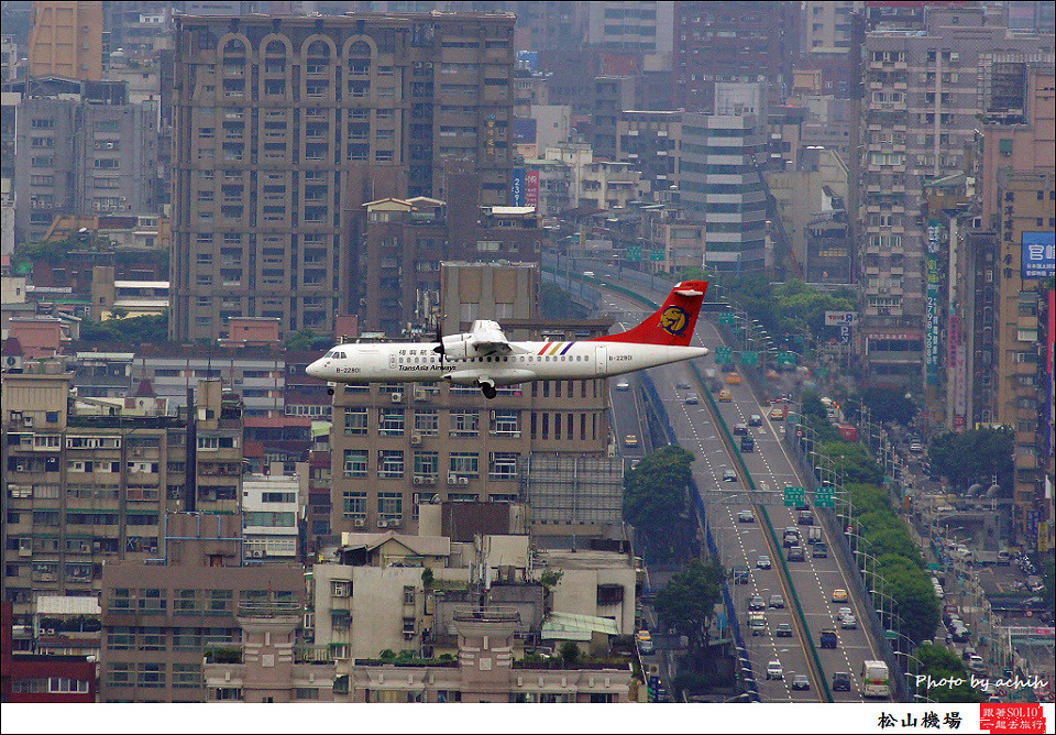 TransAsia Airways / B-22801 / Taipei Songshan Airport