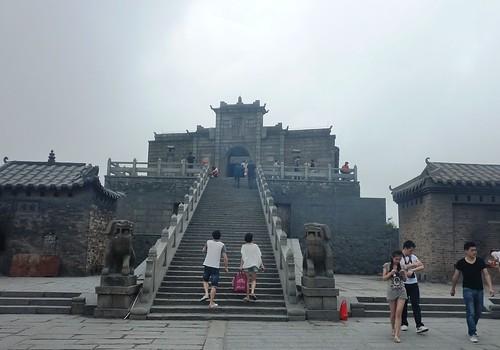 C-Hunan-Hengshan (43)
