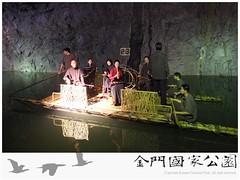 2013-翟山坑道南管音樂會-01