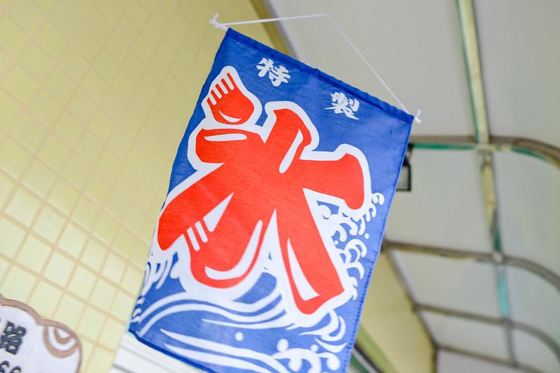 小琉球美食 冰箱飲冰舖