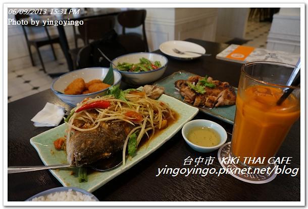 台中市_KiKi THAI20130609_DSC04241