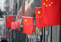 """刘罡:从""""文革""""爆发原因看中国当前变局"""