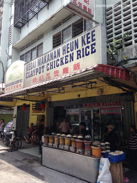 huen kee claypot shop
