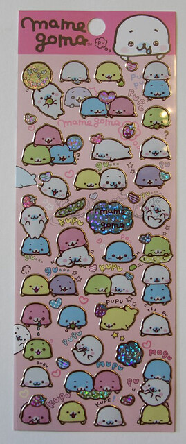 @CoolPencilCase Mamegoma Friendship Stickers