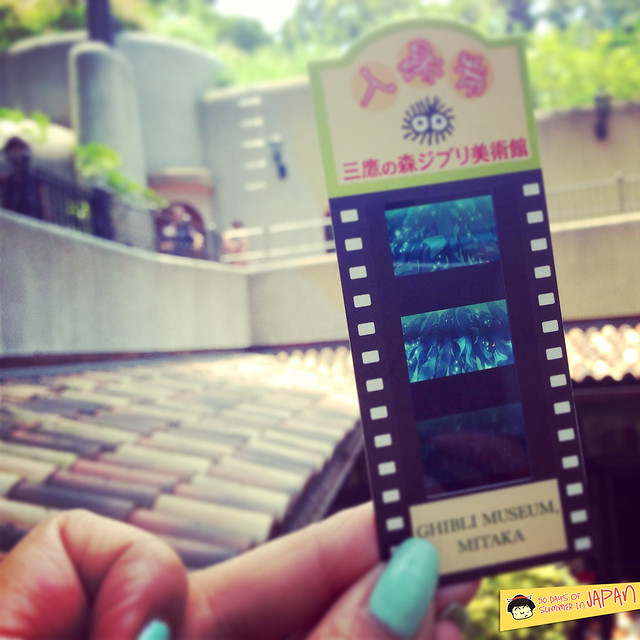 Ghibli Museum Mitaka, Japan - movie film ticket