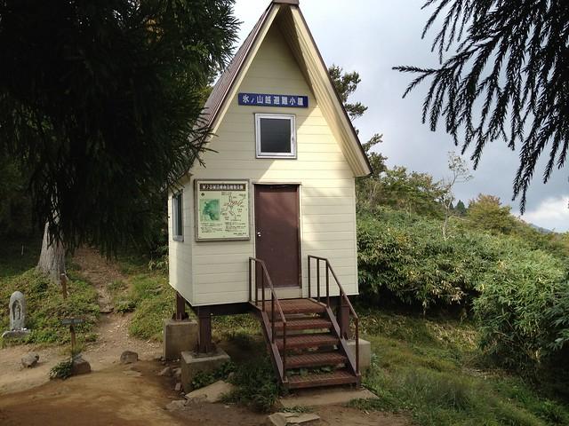 氷ノ山 氷ノ山越登山道 氷ノ山越え避難小屋