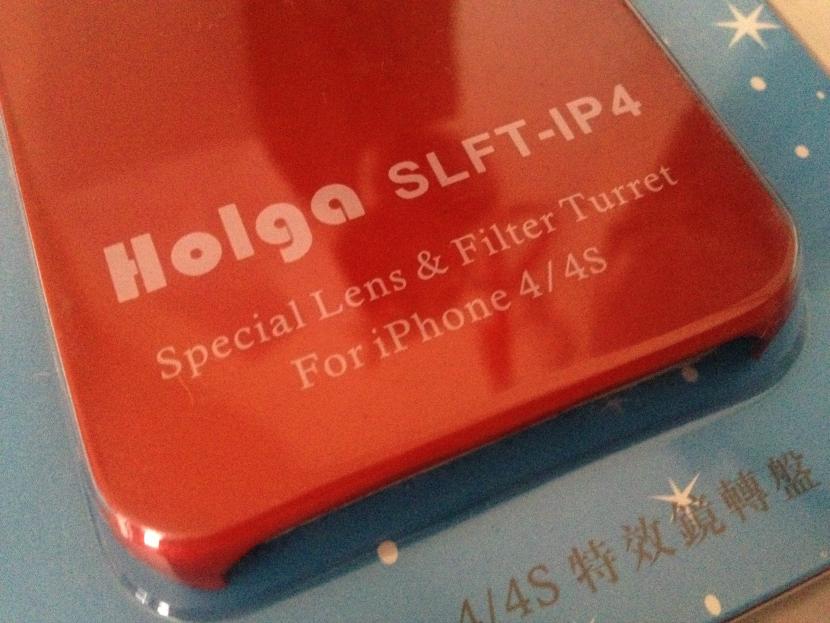 Holga_Special_Lens_3