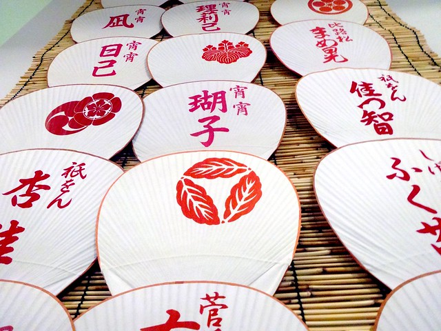 Restaurante Yoi Yoi Gion Kyoto (Barcelona)