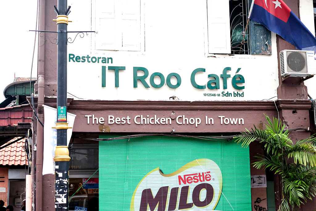 Johor Bahru Checkpoint Food: IT Roo Cafe