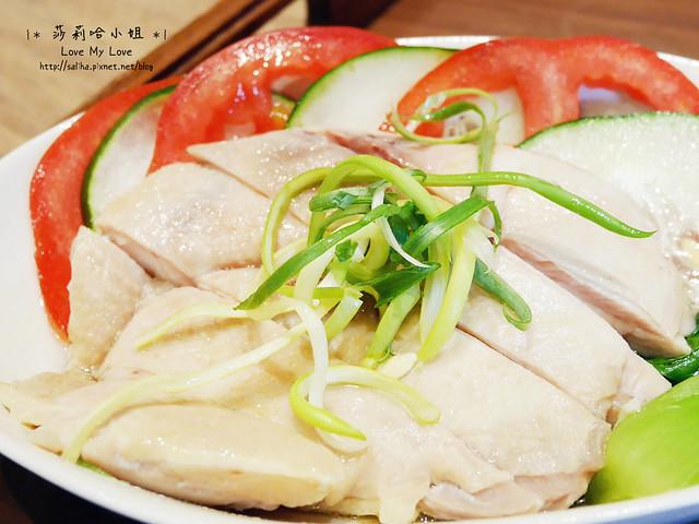台北車站附近好吃餐廳美食麻膳堂麻辣麵 (21)
