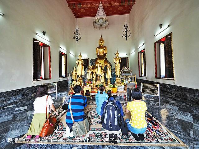 臥佛寺 泰國曼谷 自由行 必去景點 推薦 83
