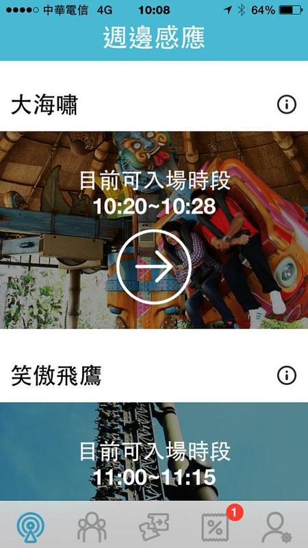 2016.11六福村
