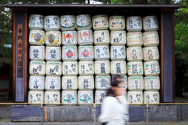 Japonia z marzeń, czyli o niespełnionych oczekiwaniach