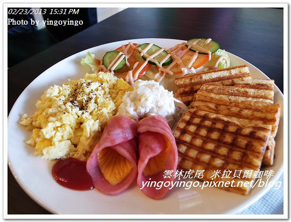雲林虎尾_米拉貝爾咖啡20130223_R0072819
