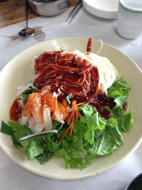 raw fish noodle with greens