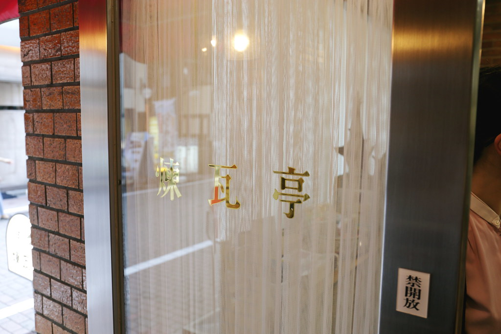 2013 Tokyo Food_230