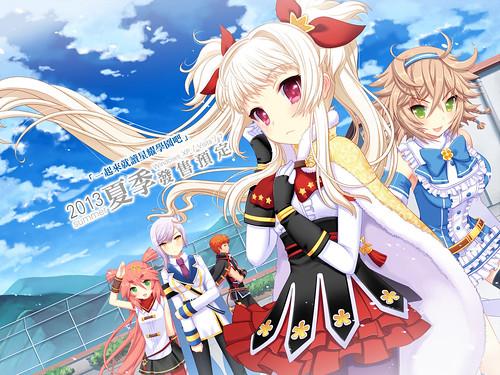 130724(3) - 台灣最新PC單機遊戲《星耀學園.遺願的繼承者》情報公開、27日&28日「FF22」隆重登場! 1