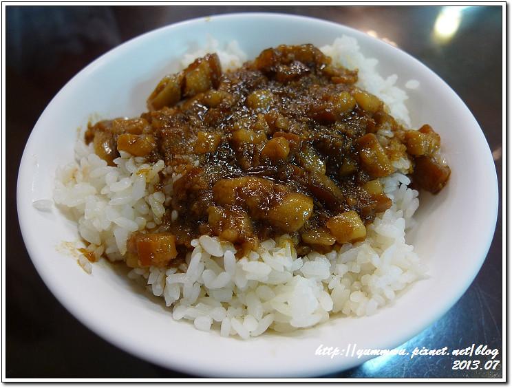 好味道滷肉飯(1)