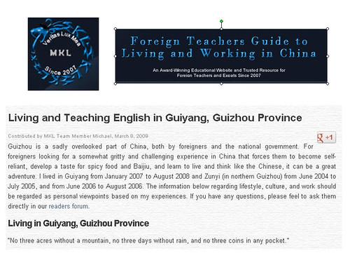 guizhoutourism middlekindomlife livingandteachingenglishinguiyangguizhouprovince 贵州的英语外教 goguiyang flickrgoguiyang tourguizhou