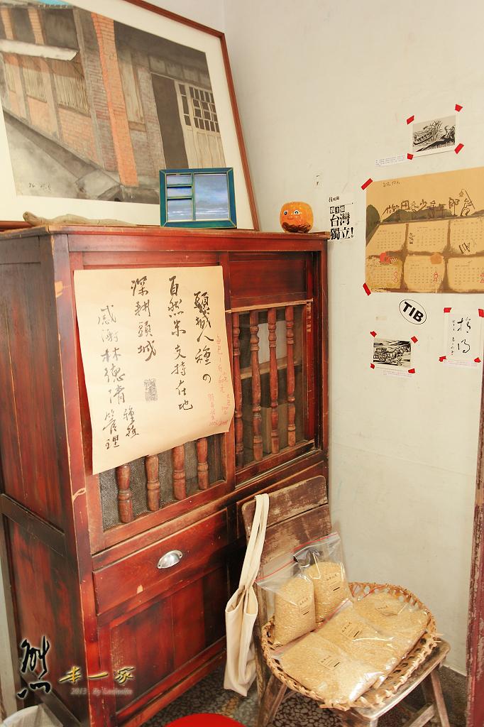 頭城老街|頭城文化館|頭城十三行|盧纘祥居所