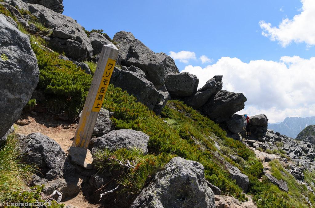 20130811 ワリモ岳