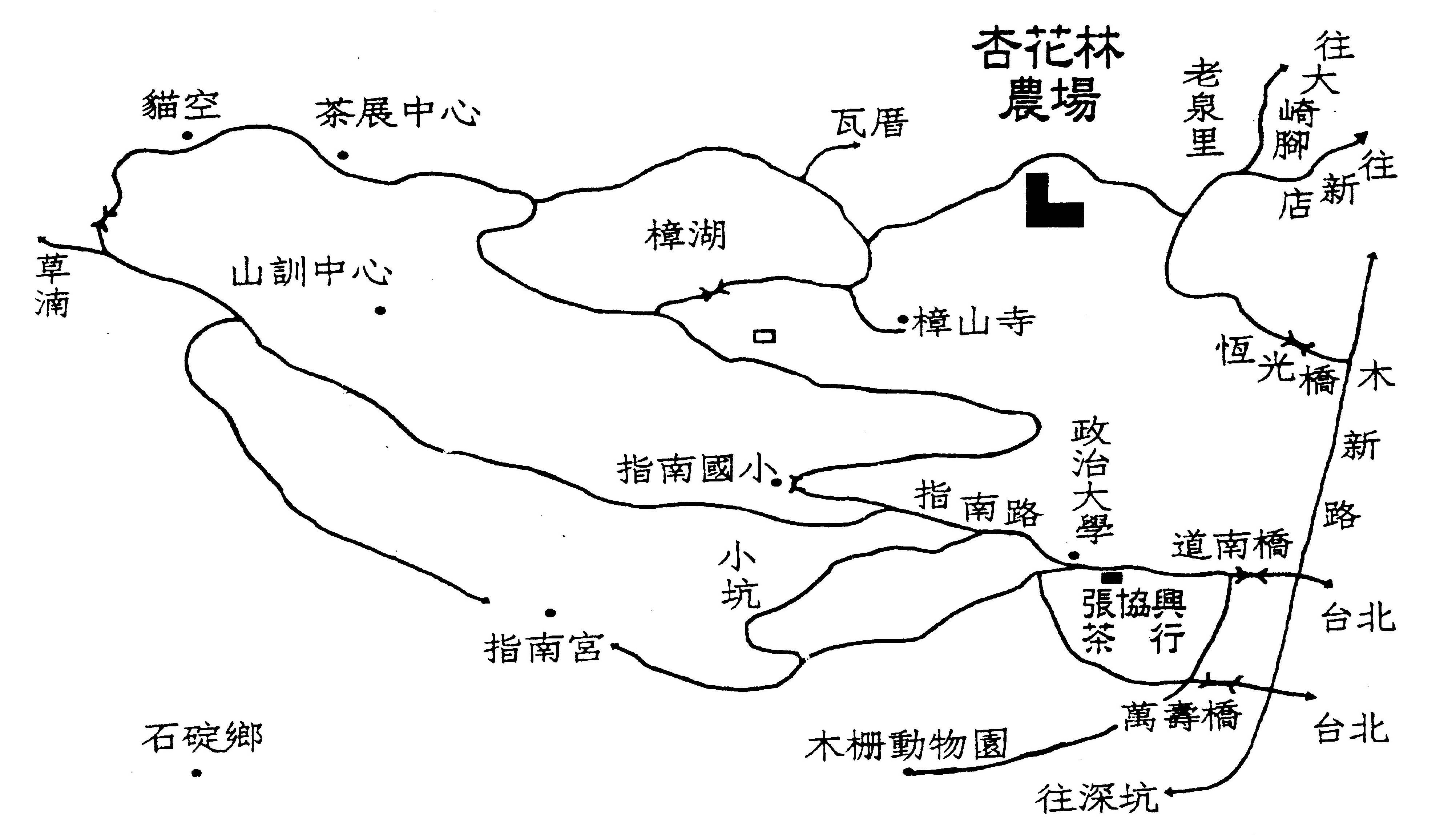 杏花林休閒農場路線圖