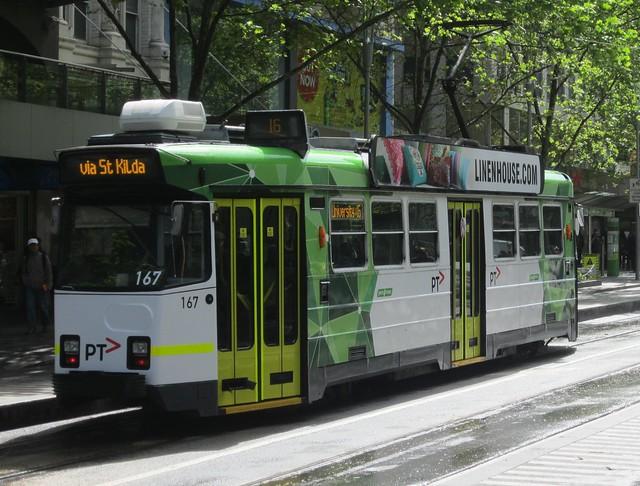 PTV livery tram