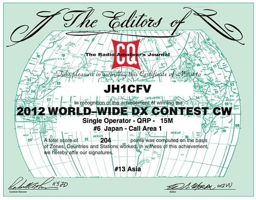 CQWWCW2012