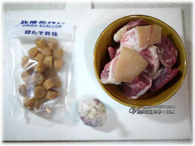 0316肥肉干貝湯001