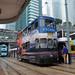 xxx 02 Hong Kong Tramways 92