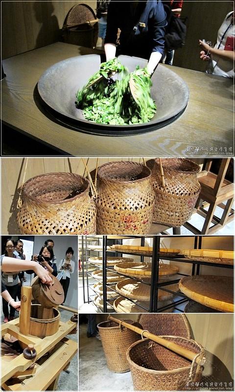 05遊山茶坊-07IMG_8617-vert