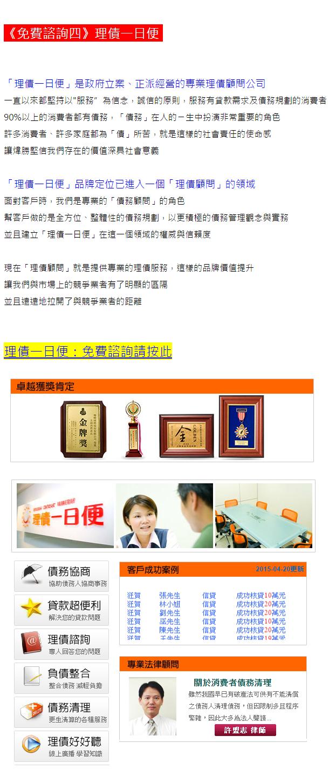 台北市青年創業貸款